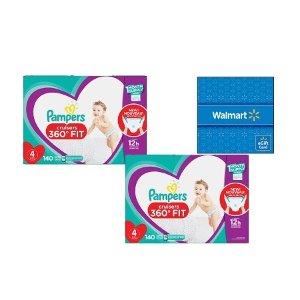 Pampers$15礼卡Cruisers 360 Fit 婴儿纸尿裤2箱装