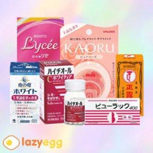 Extra 18% offHealth Products @Lazyegg