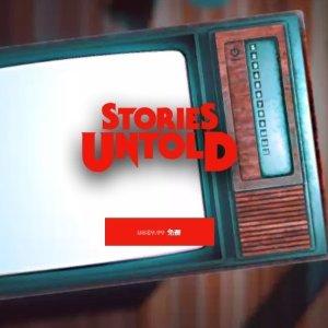 免费《Stories Untold 》PC 数字版 叙事类冒险游戏 喜加一