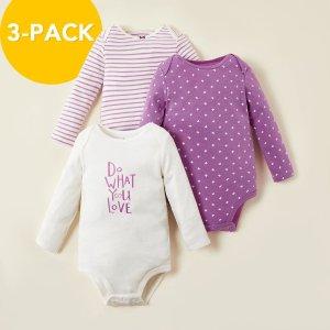 婴儿三件套