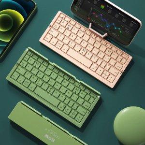 低至32.74 收放随心BOW 迷你折叠键盘 手价平板可用 铝合金质地 自带手机支架