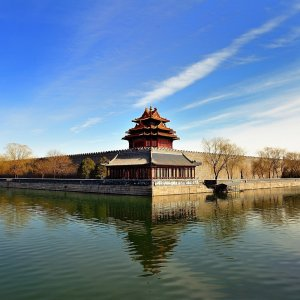 From $509New Jersey to Beijing RT Nonstop Airfares