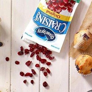 $5.59 免邮 销量冠军 烘焙必备Ocean Spray 营养低糖蔓越莓干 20 oz. 超值装