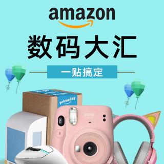 雷蛇、罗技外设好价收Amazon 9月数码大汇 |JBL音箱低至$119,拍立得6.6折起