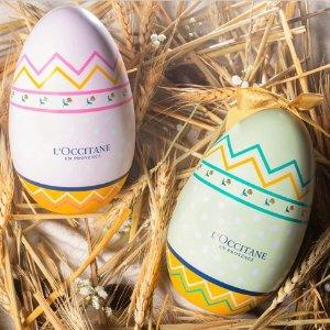 $20 小小一支方便携带L'Occitane 复活节彩蛋套装 含乳木果、樱花系列