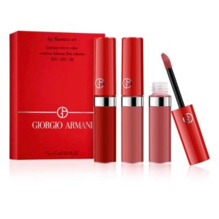 $42Giorgio Armani  Travel Lip Maestro Set @ Nordstrom