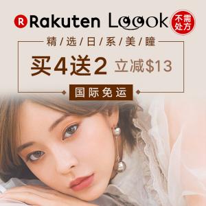 Extra $13 Off LOOOK Color Lens Buy 4 Get 2 Free @Rakuten