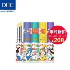 新年限时到收仅¥208DHC 橄榄护唇膏*5  迪士尼公主限定