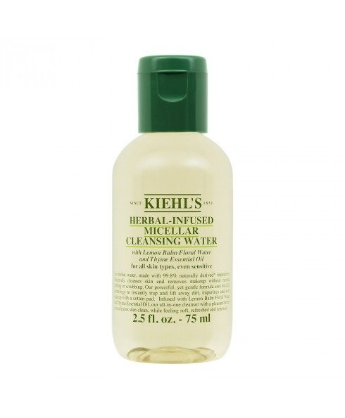 植萃柔肤卸妆水 (75ml)
