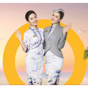 HU自营航线机票8折起 票价最低$351海南航空夏日倾情回馈  早购优惠享不停 还能一飞升金