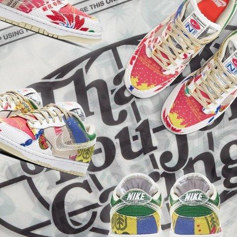 3月4日发售 定价£94.95Nike dunk City Market即将发售 拼接鞋身+鞋舌自带环保袋