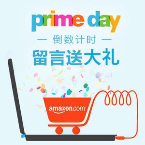 Prime会员年度狂欢 留言送好礼预告:Amazon Prime Day 倒计时 7月16号12:00am开抢