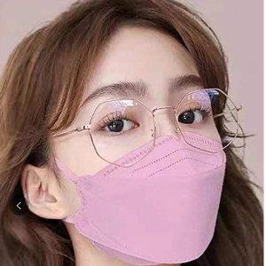约$7.20 凑单佳选KF94口罩 防花粉感冒口罩 4层结构不织布口罩 5个装