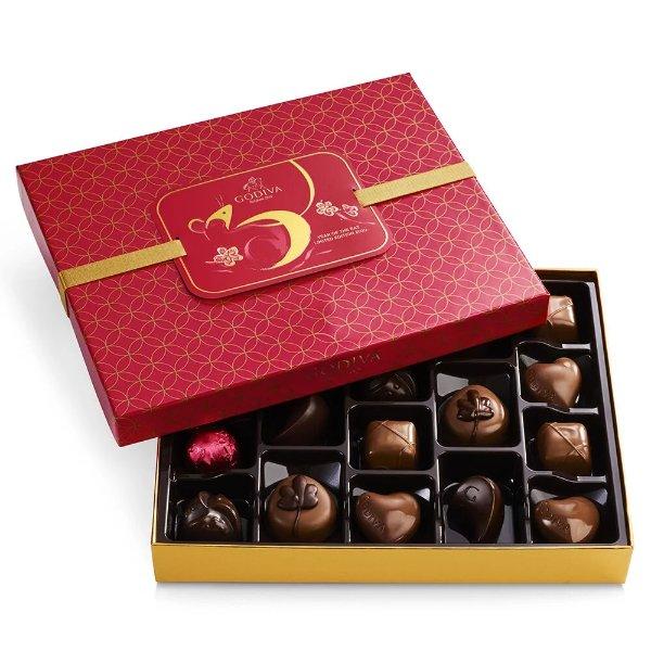 鼠年限量款巧克力礼盒 18颗装