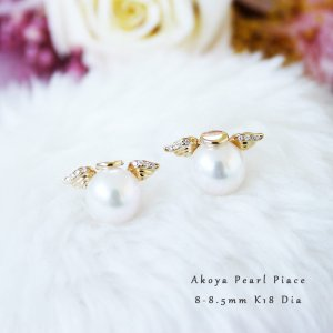 变相8折 + 无门槛免邮乐天最佳珠宝店铺 日本产地直邮Akoya珍珠饰品