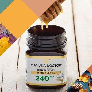 疫情必备 现价£20 (原价£55)最后一天:Manuka Doctor 官网推荐 240MGO高浓度250g特惠