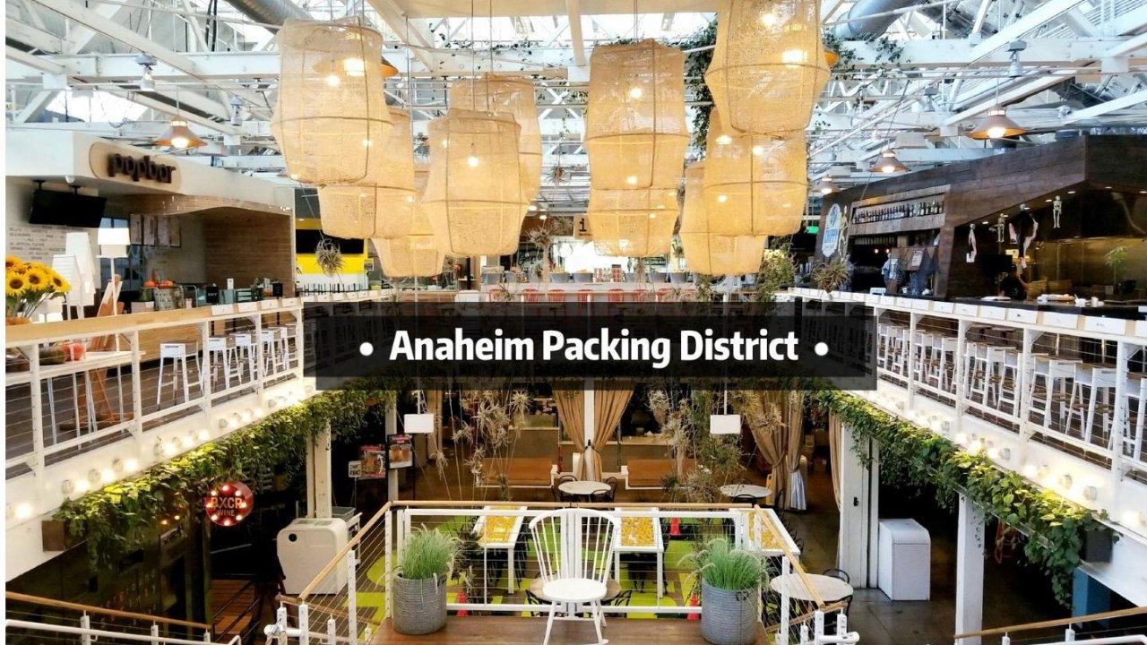 集所有好店面于一地的宝藏打卡地点:Anaheim Packing District
