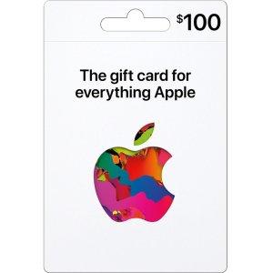 送免费$10 Best Buy 礼卡