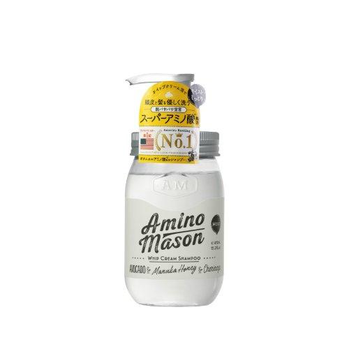 Amino氨基酸植物保湿洗发水(微众测)