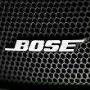 低至7折!Bose 官网夏季大促 尽探索之力 享音乐之极