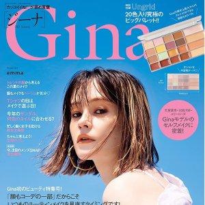 送彩妆盘、指甲油、史努比周边7月刊日系时尚杂志 送的比买的多 时尚限定品好礼拿到手软