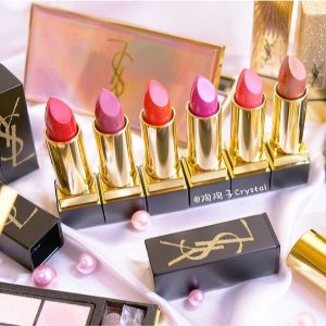 40% OffEnding Soon: YSL Rouge Pur Couture Gold Attraction Sale