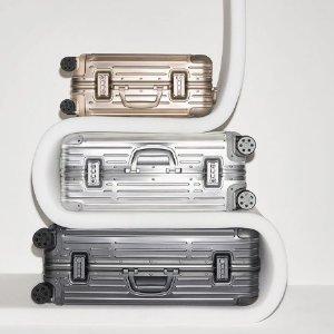 变相低至8.9折 登机箱$598RIMOWA 高级行李箱 李佳琦都在用 陪你看遍一生风景