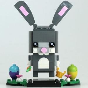 $11.99LEGO 40271 BrickHeadz 复活节兔子 126片