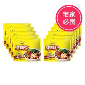 嗦粉爱好者PICK【10袋】好欢螺  黄色出口版螺蛳粉 COMBO
