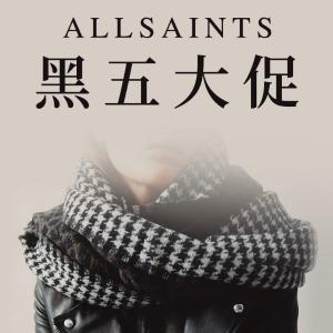 全场7折 €80收金子涵同款卫衣AllSaints 黑五大促开启 经典皮衣、羊羔毛大衣、明星同款都有