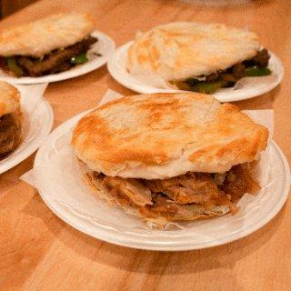 西安姑娘手 - Xi'An Street Foods - 波士顿 - Boston