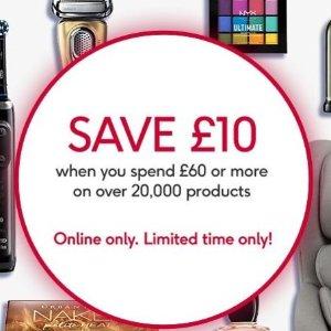 满£60减£10,变相83折Boots 护肤美妆防晒香水大牌闪促,YSL 香奈儿都参与