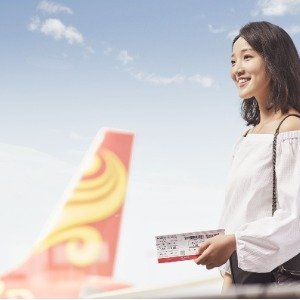 Last Day: 8% OffChinese New Year Promotion @Hainan Airlines