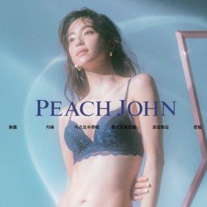 PEACH JOHN ♥