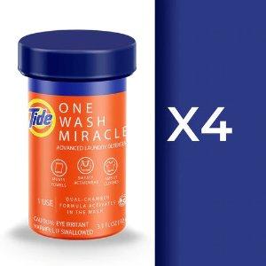 奇迹双重洗衣小橘罐4罐