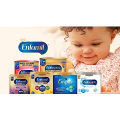 2021 美国美赞臣 Enfamil 婴儿奶粉配方奶选购攻略