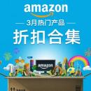 $105.92 收T3吹风机Amazon 每日好物清单  淘好货 持续更新