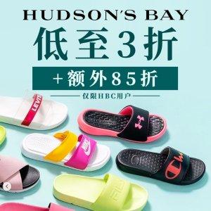 3折起+额外8.5折 剁手大集合Hudson's Bay 潮牌美衣、潮鞋、配饰、童装、箱包等折上折