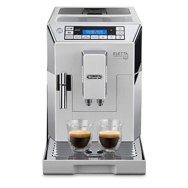 Eletta Cappuccino 全自动咖啡机