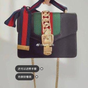 Gucci8折Sylvie 链条包