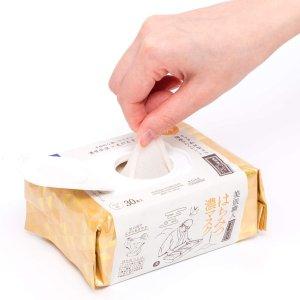 两包含税直邮到手$59KOSE 美肌职人蜂蜜抽取式面膜44片 紧致、补水、深层滋养