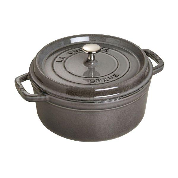 24cm铸铁锅
