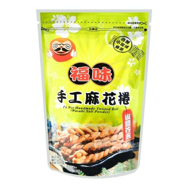 小琉球福味 芥末手工麻花卷 200g