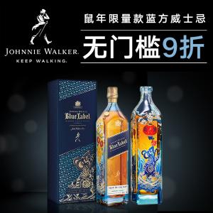 Johnnie Walker 鼠年限量款蓝方威士忌 750ml