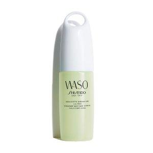 Shiseido改善油光及毛孔粗大,稳定肌肤状态青春日和保湿控油凝露(枇杷控油露)