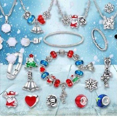 £19.99 起收24件首饰首饰圣诞日历热卖 含Swarovski 水晶