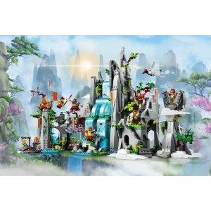 Lego花果山传奇 80024   悟空小侠系列