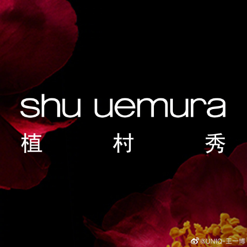 Buy 2 Get 3rd Free+GWPDealmoon Exclusive: Shu Uemura Makeup Hot Sale
