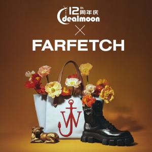 独家9折 川久保玲匡威$189最后一天:Farfetch 澳洲专享 三宅一生、AMI、Supreme、GM墨镜