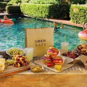 免费送餐5次 吃遍全城美食Uber Eats 订餐免费送活动上线 足不出户享大餐